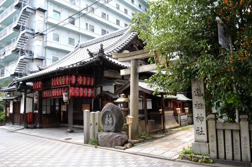 不動堂明王院と道祖神社
