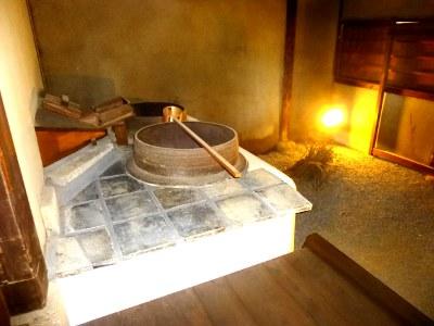 相国寺浴室