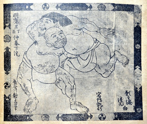 八坂神社扁額集