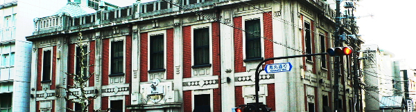 旧北國銀行