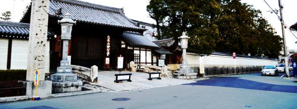 妙心寺総門前