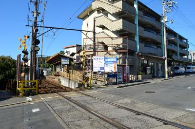 嵐電「妙心寺」駅