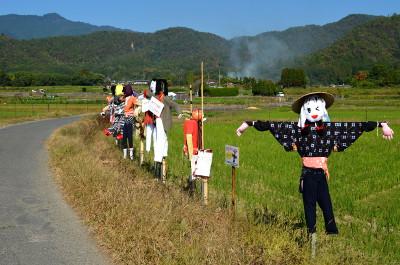 嵯峨の田園