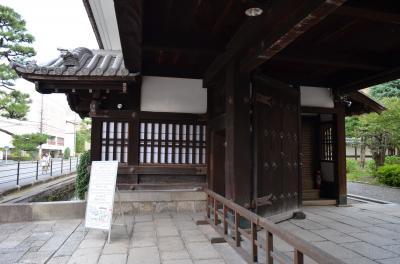 東本願寺台所門
