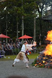 広隆寺御火焚祭