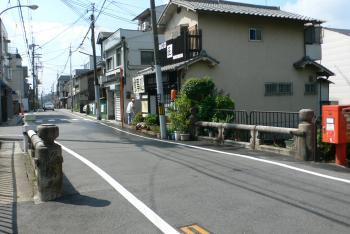 伏見街道の橋