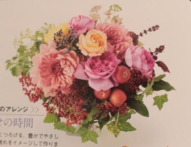 IMG_8642 - コピー
