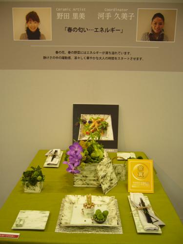 20115409.jpg