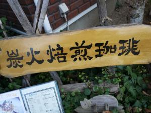 おうちカフェ1
