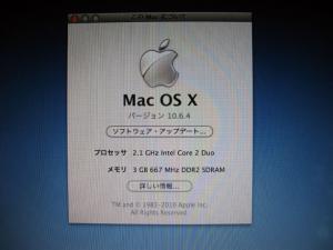 20100805009.jpg