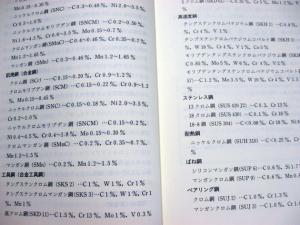 20100815019.jpg