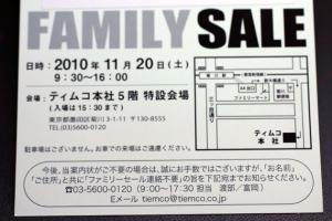 20101028007.jpg