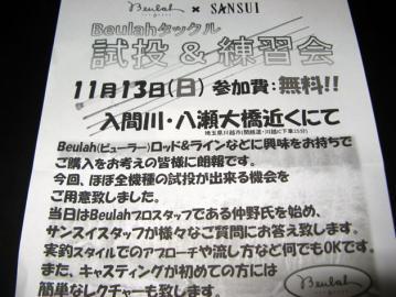 20111027004.jpg