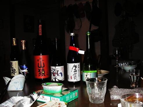 ykuIMGP3522_20120603090430.jpg