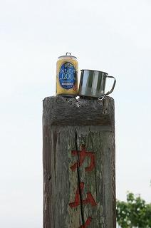 ビール風味