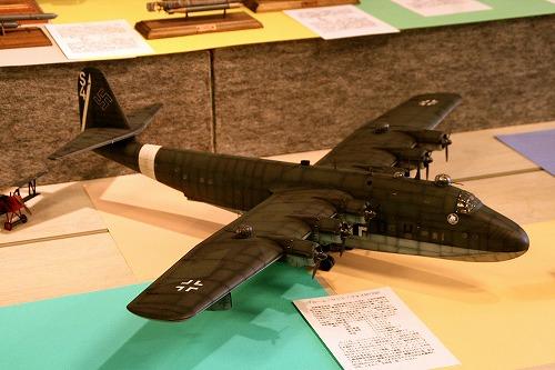 ブロムウントフォス BV222