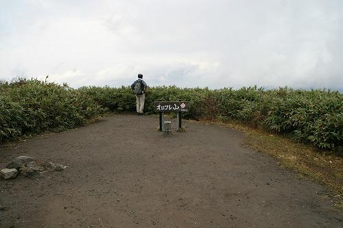 オロフレ山山頂101017