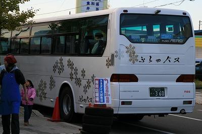 観光バス101031