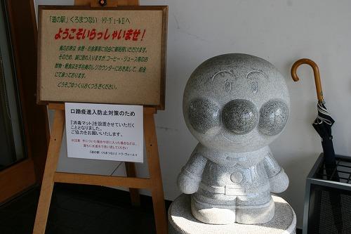 黒松内101106p5