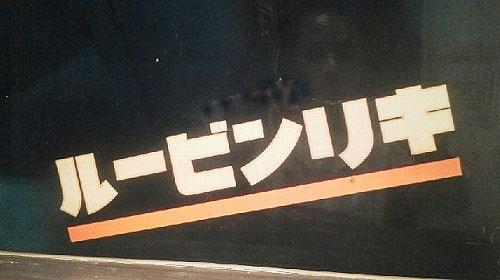 2011101219080000.jpg