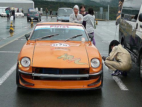 2011yHAFJshin11.jpg