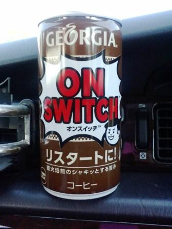 缶コーヒー101801