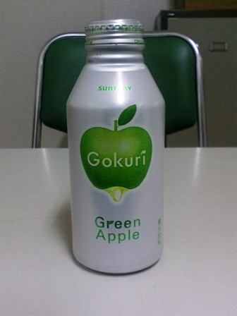 gokuri2