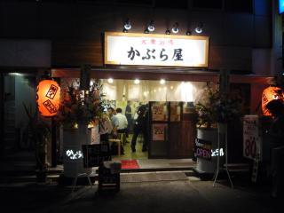 東上野店オープン