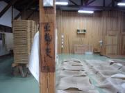 神聖な麹室