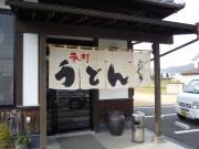 岡山のうどん