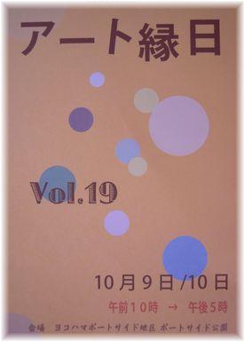 b023.jpg