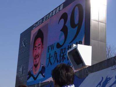 20120408ookubo