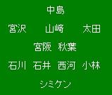⑭ 4-2-3-1