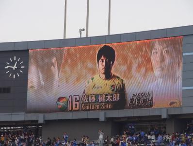 20121123_PO_Final04