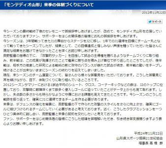 2013_system