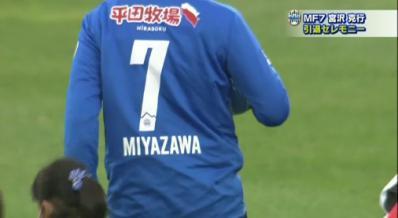 miyazawa_06