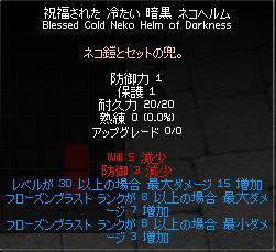 20100708_1.jpg
