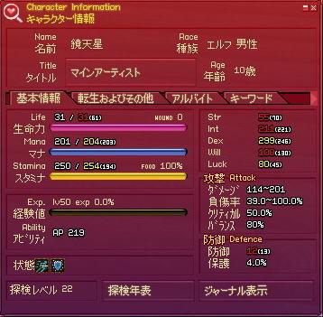20100717_2.jpg