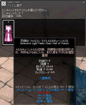 20100821_1.jpg