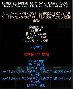 20100821_6.jpg