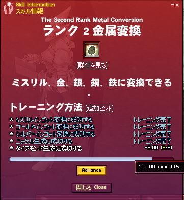 20100925_3.jpg