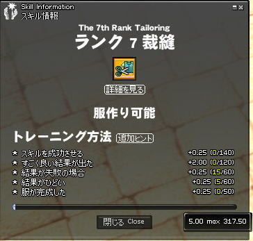 20101010_2.jpg