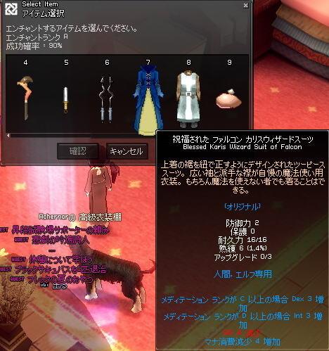 20101107_2.jpg
