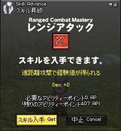 20101128_2.jpg