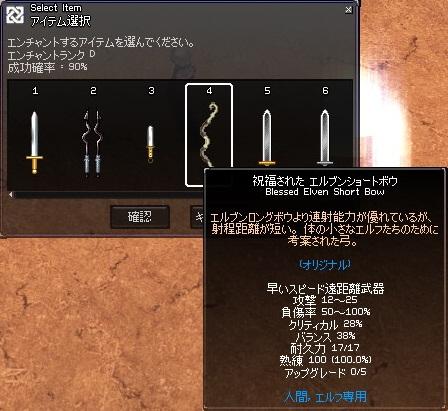20101213_2.jpg