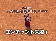 20101213_3.jpg