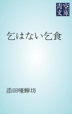kowanaikoziki.jpg