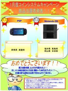 $フォルスクラhttp://ameblo.jp/forceclublove/entry-10795301590.htmlhttp://ameblo.jp/forceclublove/entry-10795301590.htmlブの学習システムで楽しく子育て