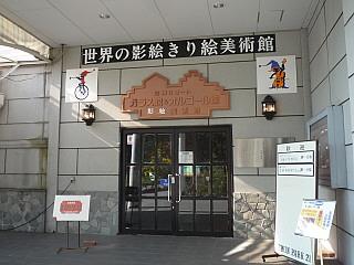 sP1100394.jpg