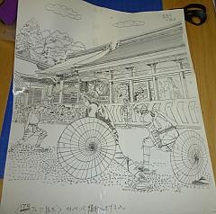 sP1100709.jpg